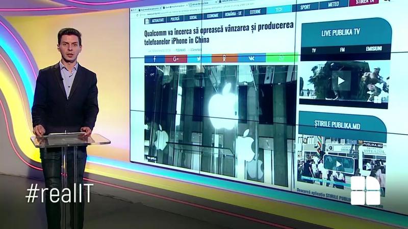 RealIT. Nouă metodă prin care pot fi sparte conexiunile wireless. Care sunt cele mai afectate dispozitive www.publika.m