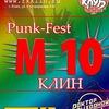 Fest М-10 Клин - между Москвой и Питером!