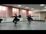 народный танец (8). 1 курс. 16 группа.