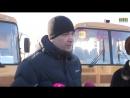 ТНТ-Новый регион Ижевск Новые школьные автобусы