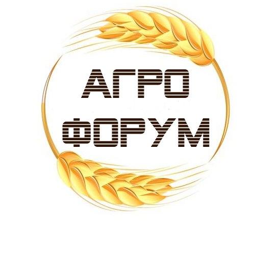Афиша ПОВОЛЖСКИЙ АГРОПРОМЫШЛЕННЫЙ ФОРУМ