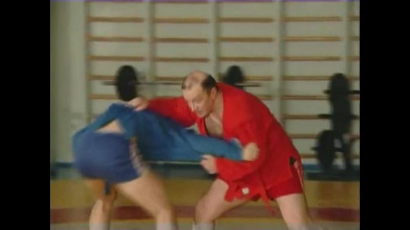 Уроки самбо. Бросок через голову с подсадом голенью (противник в правой стойке)
