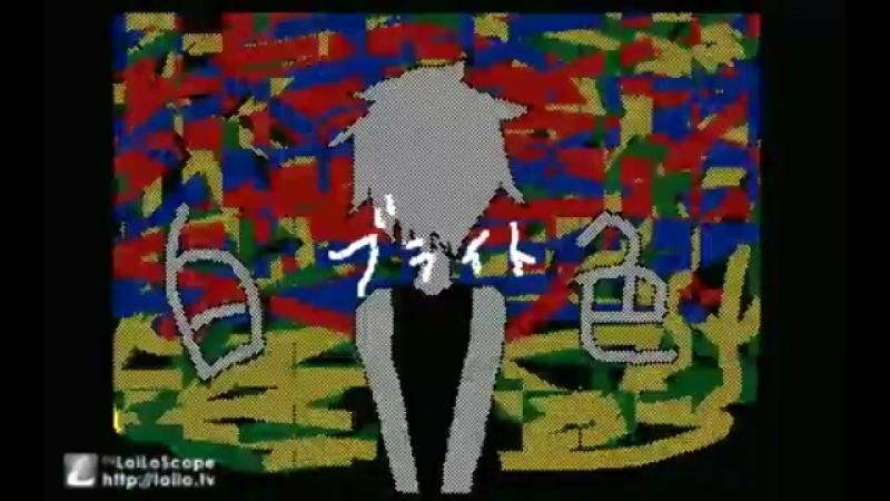 GPS ゆめにっき, ゆめにっき派生MV / Momone Momo - GPS [ yume nikki fangame MV ]