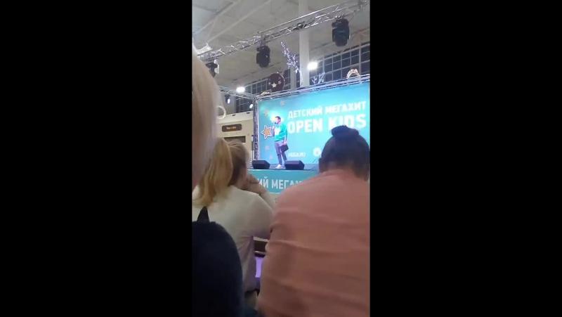 концерт Опен Кидс и других в МЕГЕ