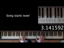 Музыка числа Пи - 3,14