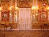 Янтарная комната. Экскурсии по Петербургу. Утро на 5