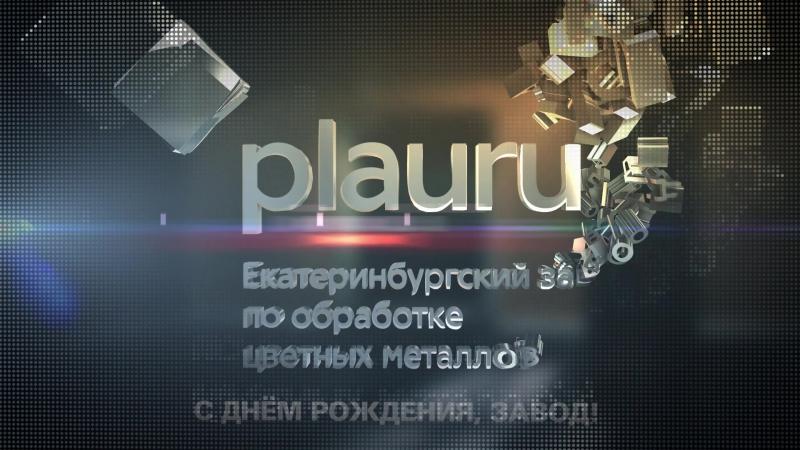 ЕЗ ОЦМ - 101 год С праздником!