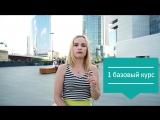 Юля Москаленко приглашение
