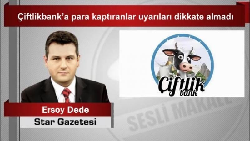 (6) Ersoy Dede Çiftlikbank'a para kaptıranlar uyarıları dikkate almadı - YouTube