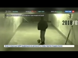 """Краснодарских попрошаек на костылях """"исцелил"""" футбол - Россия 24"""