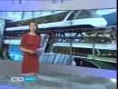 Телеканал Вести-Иркутск - рассказал о технологии SkyWay 2016