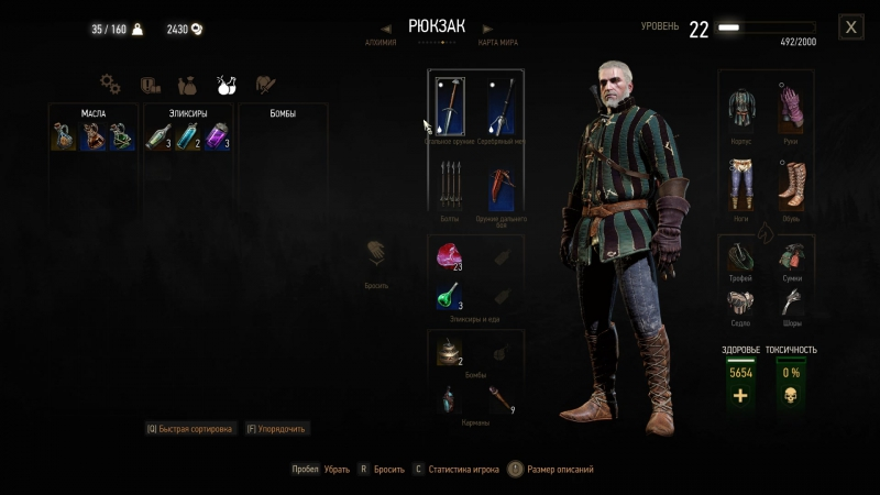 The Witcher 3 09.22.2017 - 19.13.10.22