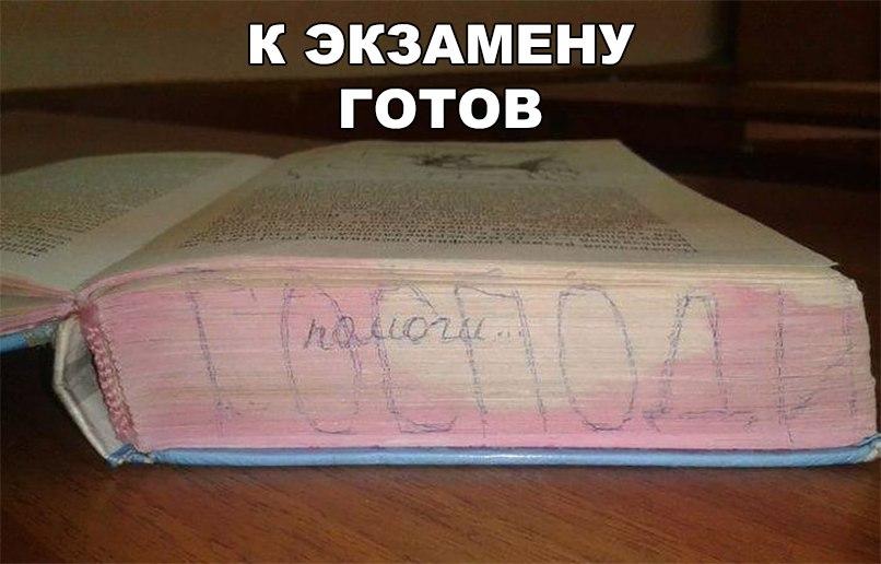 ГОВОРИМ ОБО ВСЕМ - Страница 39 6pPc80jFvjU