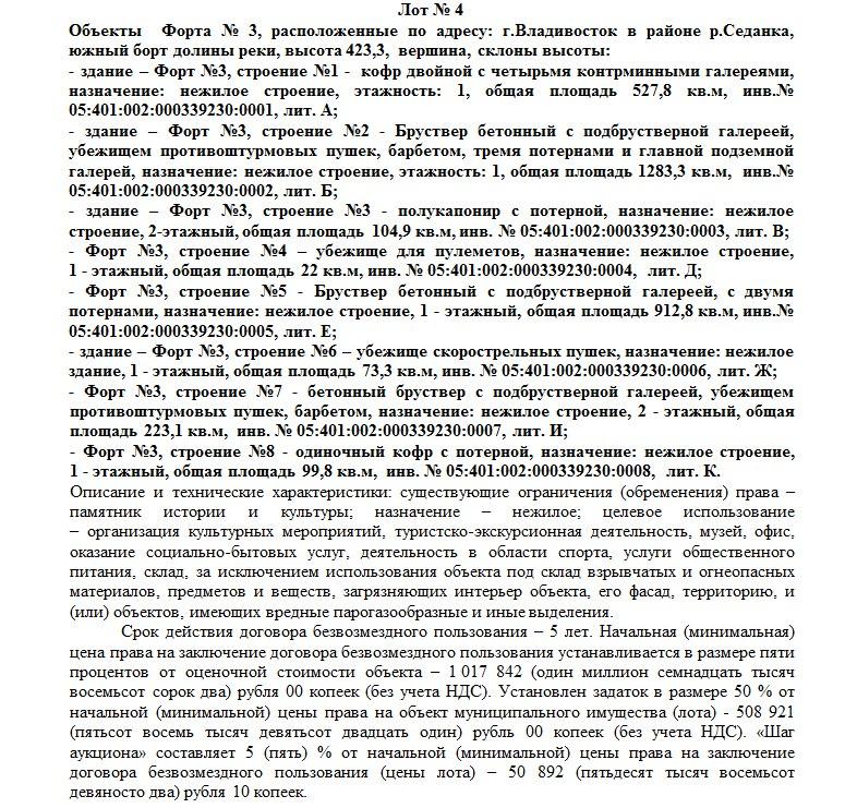 https://pp.userapi.com/c840139/v840139724/3ec61/MuTUsixHo30.jpg