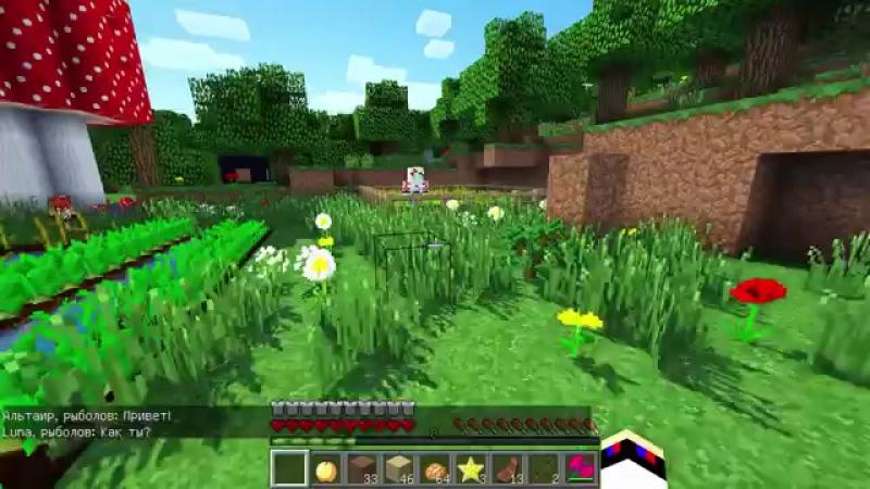 Майнкрафт Выживание ЕвгенБро Лаки Блок Майнкрафт 2017 Minecraft для детей мультик игра и Дети