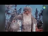 Наше кино. История большой любви - Тридевятое царство Александра Роу