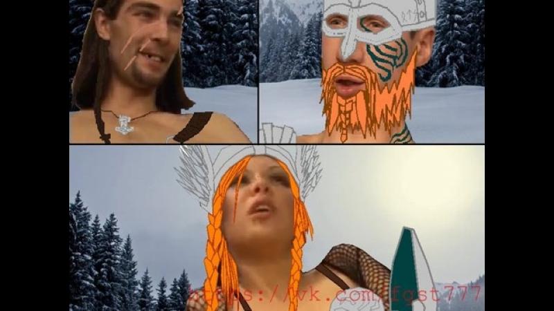 батруха викинг