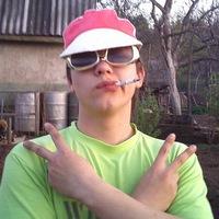 Nikita Butorin