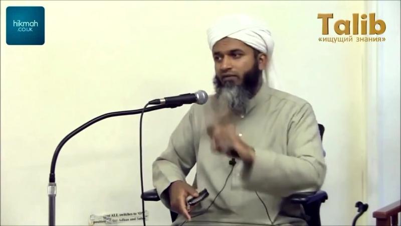 Ватсапп или Васвас Шейх Хасан Али Taalib ru