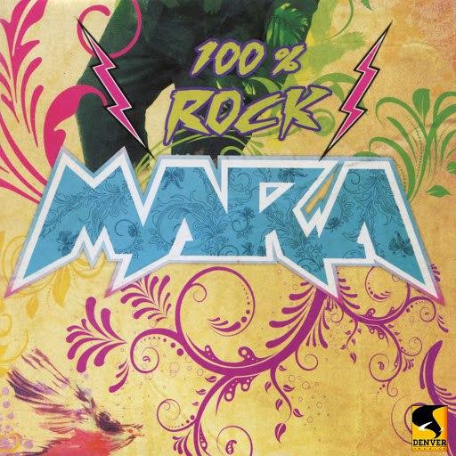 Мара альбом 100% Rock