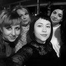 Ксюша Васильева фото #31