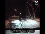 Жители Перми устроили погоню за грабителями, напавшими на прохожего