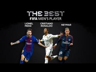 🏆Вручение наград на церемонии «The Best FIFA Award 2017»