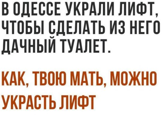 https://pp.userapi.com/c840139/v840139828/8d6ca/WBsiql92d74.jpg