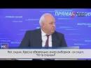 Глава Хакасии Виктор Зимин посоветовал бедным муниципалитетам выживать самим, а не критиковать власти республики. Та же рекоменд