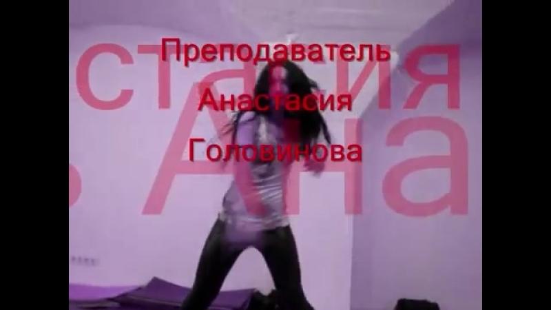Обучение стрип пластика, go-go, strip dance 21978