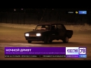 Жители Василеостровского района жалуются на шум дрифтующих машин