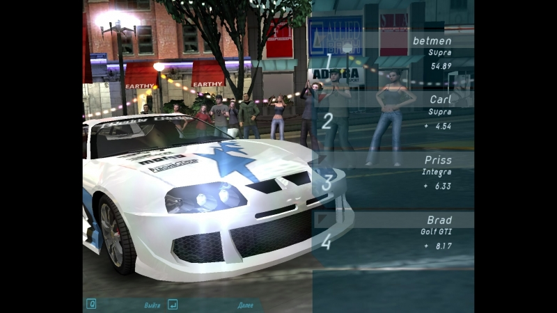 Need For Speed - Underground ( Nik. Grom.