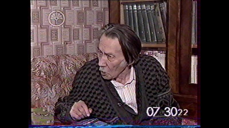 Башҡортостандың Халыҡ шағиры Әнғәм Атнабаев 70 йәшен ҡаршылағанда, 1998йыл