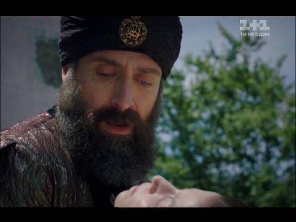 Смерть Хатідже Султан,102 серія.