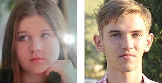 Шестнадцатилетние Алина и Игорь бесследно пропали в Новокуйбышевске и нашлись в Волгограде Z7L0JoUuk9Q