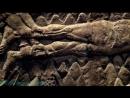 BBC История мира Часть 2 Противостояния Первые империи