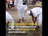 Как обычный человек очистил пляж от 5,4 млн.кг отходов
