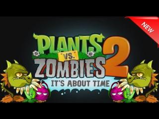 Plants vs Zombies 2 .Windows.