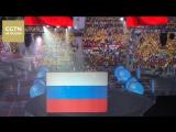 Яркие моменты церемонии открытия 19 Всемирного фестиваля молодежи и студентов в Сочи