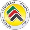 "Выставочная компания ""Кузбасская ярмарка"""