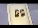 Обруч.  кольца, золото 585, вес: 11гр. Выполнено по эскизу заказчика