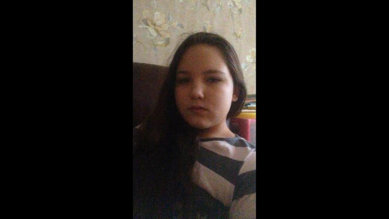 Ева Карпеева — Live