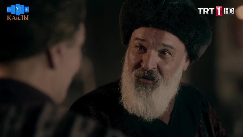 Воскресший Эртугрул 15 серия на русском