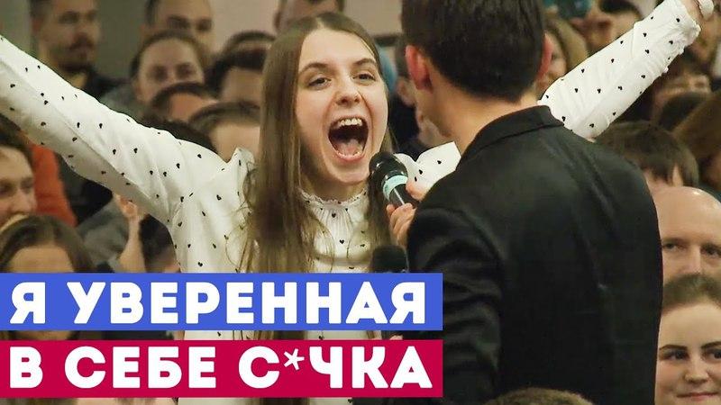Жесткий Разбор! Огонь! - Петр Осипов и Михаил Дашкиев