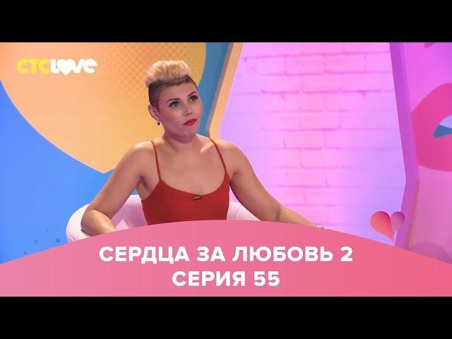 Миша Майер в теле-шоу Сердца За Любовь на канале СТС LOVE