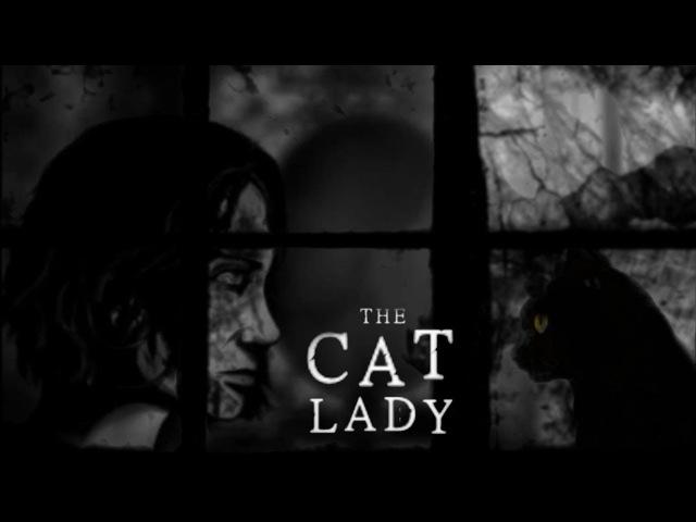 СИЛЬНАЯ И НЕЗАВИСИМАЯ? |The Cat Lady