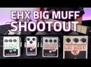 All Electro-Harmonix Big Muff Pedals Compared - Fuzz Shootout