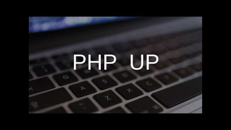 PHP UP   Практика: Cоздаем Instagram   Урок №4   Часть 1   Создание поста