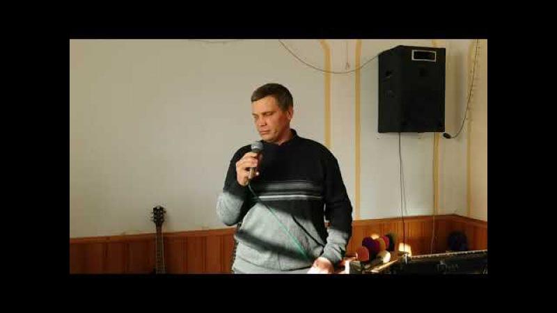 Церковь ЕХБ города Боброва - Без Тебя я прошёл вёрсты...