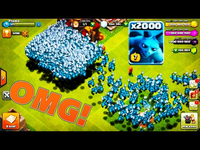 CLASH OF CLANS - 2000 Minions VS Top Players! | COC Private Server | Clash of Clans New 2018